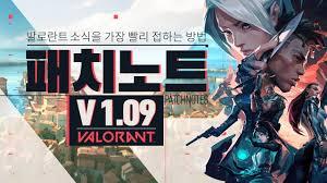 발로란트 패치노트 v1.09 KR
