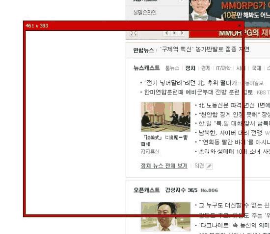 칼무리_Screenshot (2)