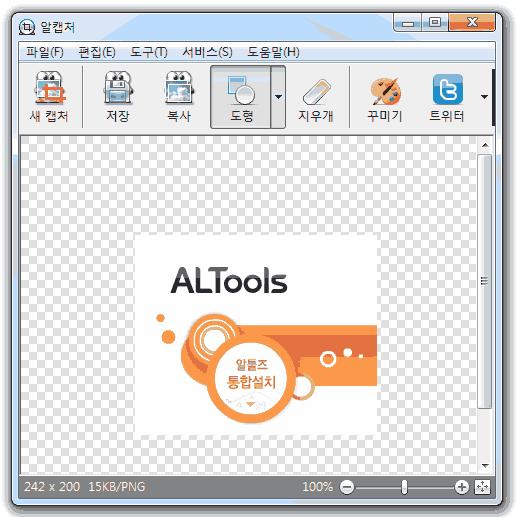Alcapture_Screenshot (1)