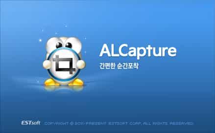Alcapture_Screenshot (2)