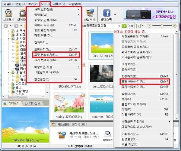 Alsee_Screenshot (0)