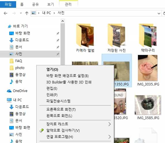 Alsee_Screenshot (2)