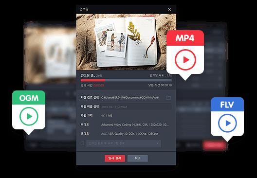 Gommix-Screenshot (1)