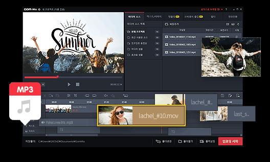 Gommix-Screenshot (2)