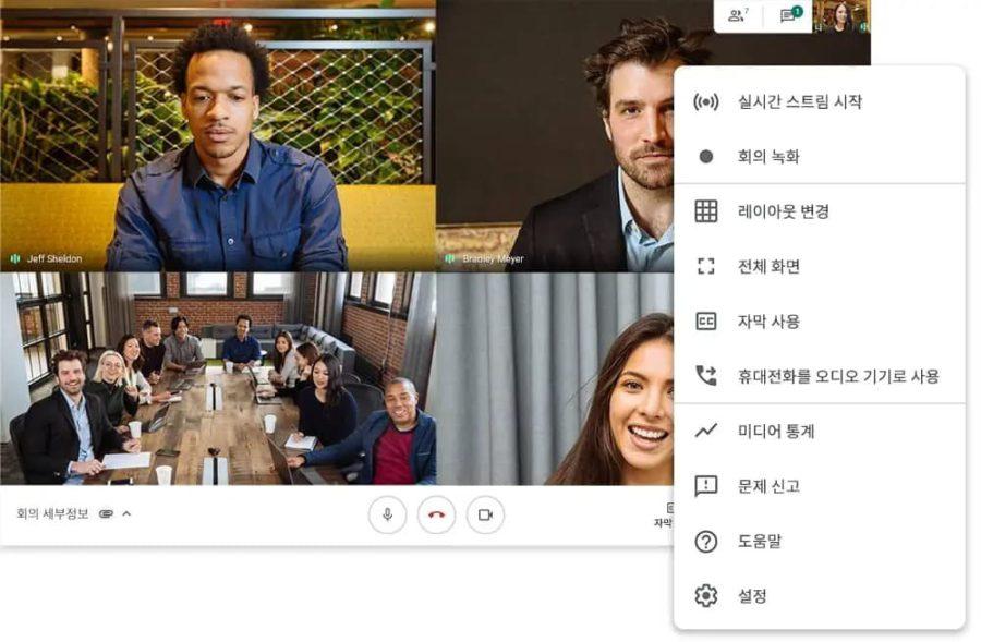 Google Hangout Meet_Features_02