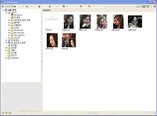 Photoscape_Screenshot (4)