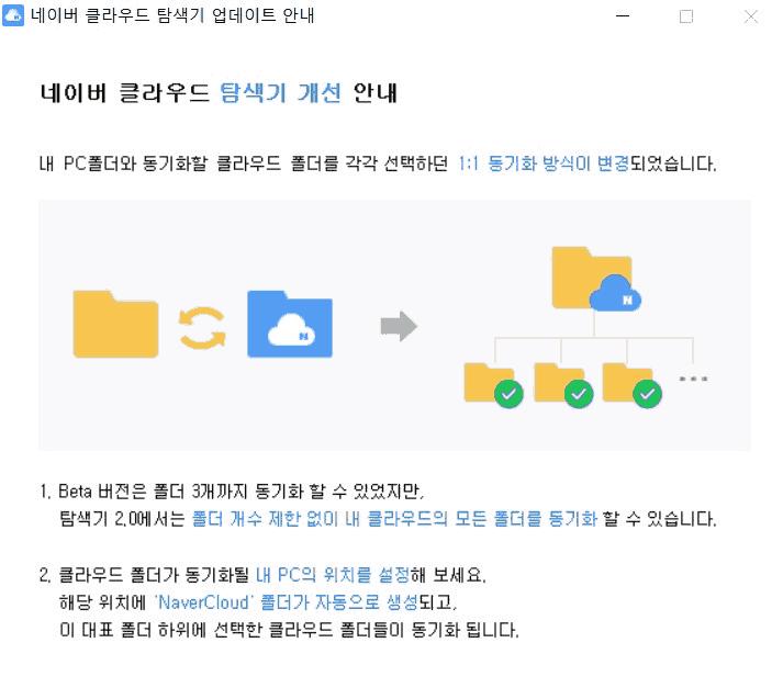 네이버 클라우드_Screenshot (1)