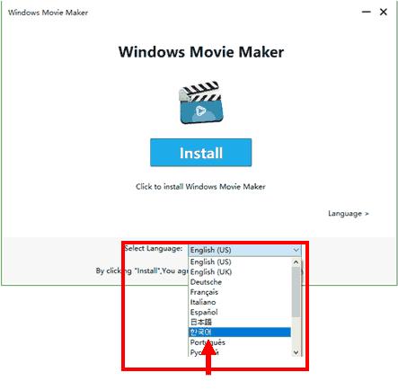 윈도우 무비메이커 다운로드 및 설치 방법_04