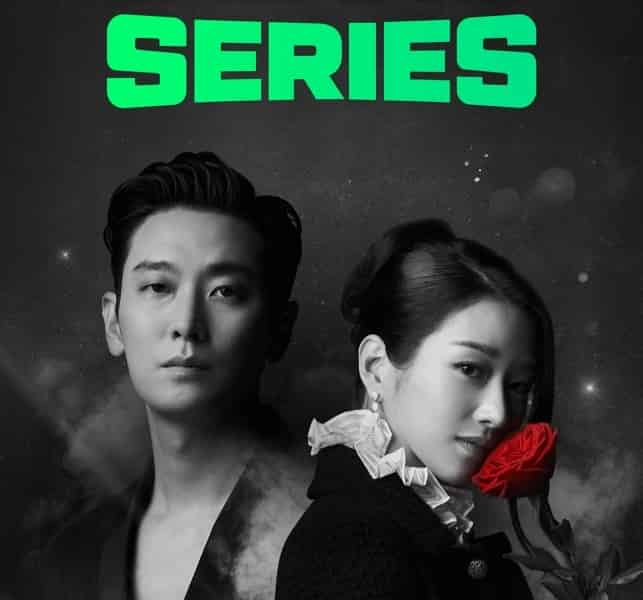 Naver Series On Player (0)