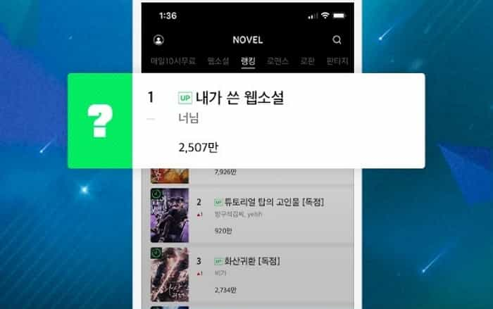 Naver Series On Player (3)