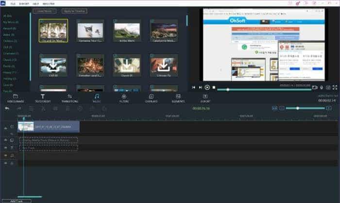 Winodw_Movie_Maker-Screenshot (4)