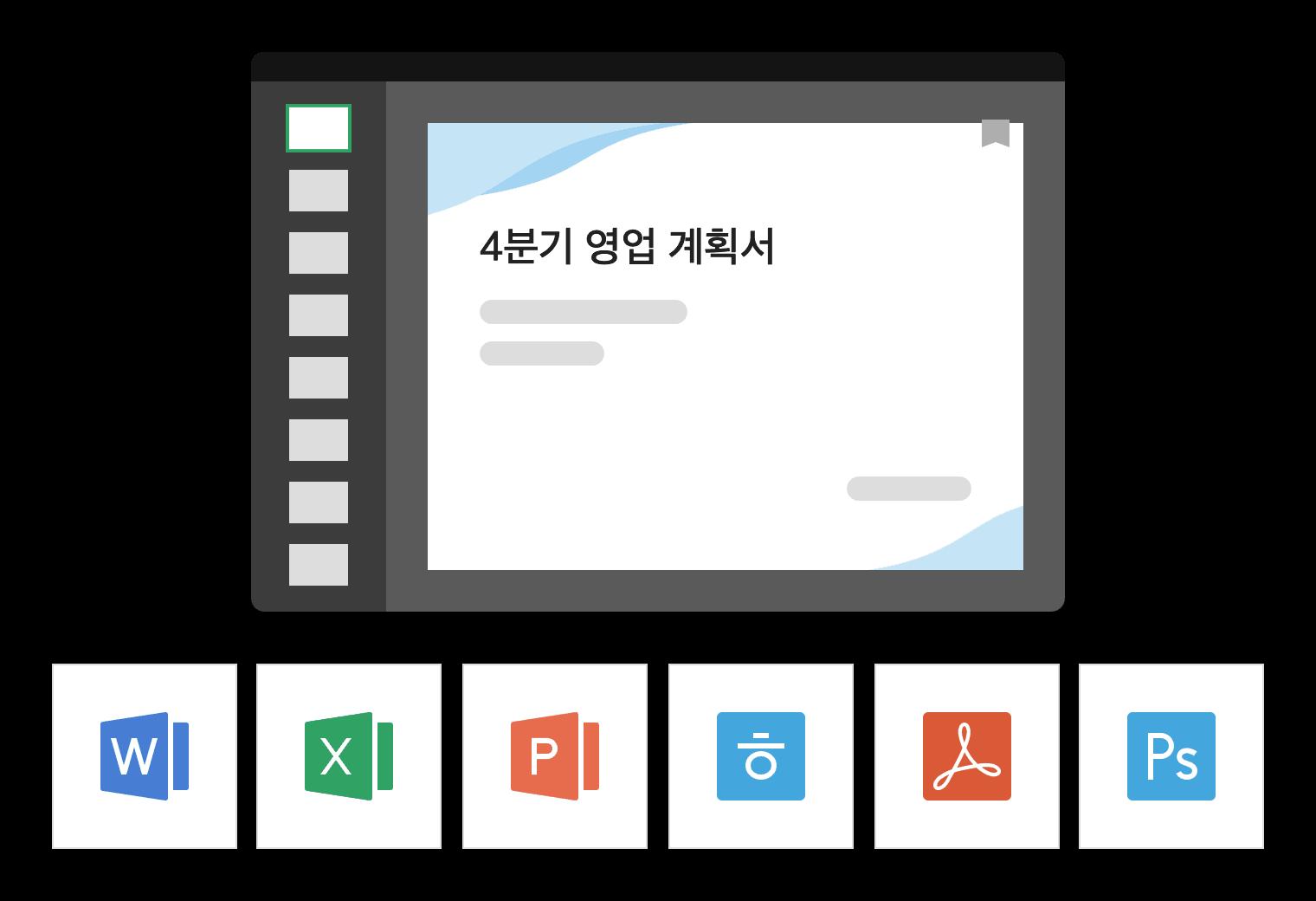 네이버 마이박스 다양한 파일 뷰어 및 편집 기능