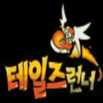 Tales Runner_Logo
